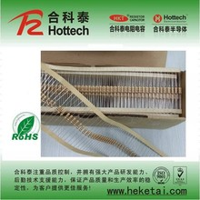 1/2w Throught Hole Carbon Film Fixed Resistor.