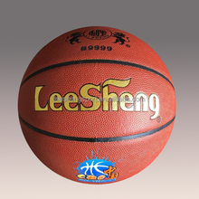 CBO designated game ball---Top quality PU basketball
