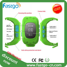 safe guard kind child gps tracker +Electronic fence + gps location+Voice monitoring+Sim card phone call+ Pedometer.