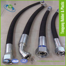 2 ply steel wire braided fuel oil resistant nitrile rubber hose