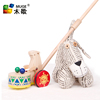 Children Smart Wooden Bear Drums Animal Pushing Car, Kids Educational Toys