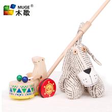Children Smart Wooden Bear Drums Animal Pushing Car, Kids Educational Toys