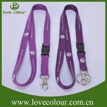 Silkscreen printed polyester name brand lanyard