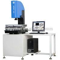 Chinese Metal Detector Equipment YF-3020