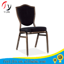 Factory Price Aluminium/Steel Modern Banquet Chair tiffany chair