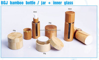 BGJ bamboo bottle/jar with inner glass cosmetic packaging 30ml 50ml pump bamboo glass bottle