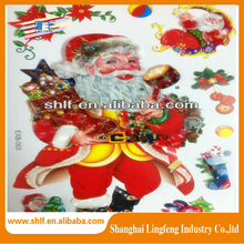 Musical Santa Claus Outdoor Wall Sticker