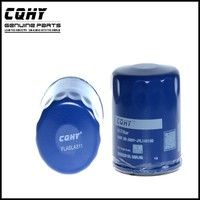 CQHY high quality oil filter buick oil filter chevrolet oil filter for generator