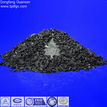 Adsorbent Activated Carbon Coal Indonesia Coal Manufacturers
