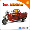 passenger electric tricycle truck motorcycle truck 3-wheel tricycle truck for passenger