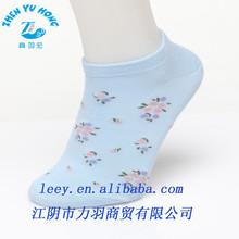 Teen Girls Boat Summer Socks, Causal Knitting Cotton Dress, Fashion School Designer