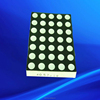 common anode 5x7 white led dot matrix display 10mm