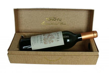 Single bottle design packing paper boxes with hard foam tray for red wine