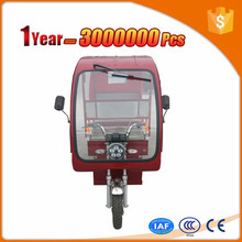 big discount moped three wheeler tricycle for passenger