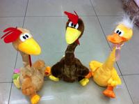 plush talking rocking music duck