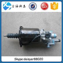 Original Sinotruk howo truck parts clutch booster power WG9725230042