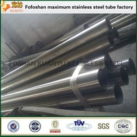 100% High Quality & Fastest Delivery ASTM A312 tp316l thin wall/light stainless steel water pipe/tube for sewage disposal