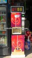 Cafe/Coffee Vending Machine (F302)