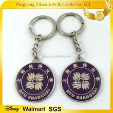 Premium promotional enamel metal custom key ring keyring, key tag