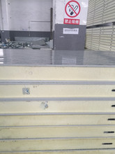 coldroom panels for Industrial cold room and insulated panel sandwich