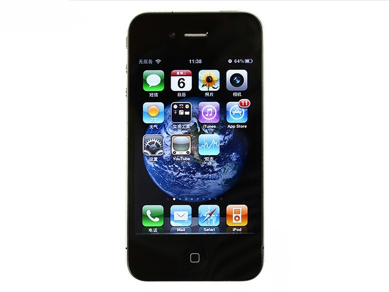 t l phone portable apple iphone 4 neuf smartphone noir 8. Black Bedroom Furniture Sets. Home Design Ideas