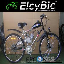 2015 hot chopper bike cheap price 80cc 2 oil tank gas bicycle (E-GS201)