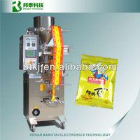 auto packing machine,packing machine distributor,automatic packaging machine