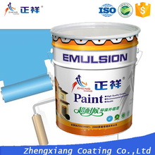 Acrylic Main Raw Material gamazine wall coating suppliers, Liquid Coating State supplier