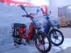 70cc useful big load capacity fitness moped motorcycle / bike