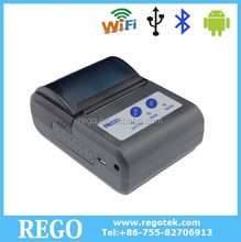 58mm Thermal Receipt Portable WIFI/Bluetooth mobile mini Printer