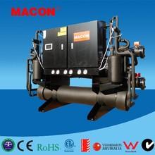 industrial geothermal heat pump sale
