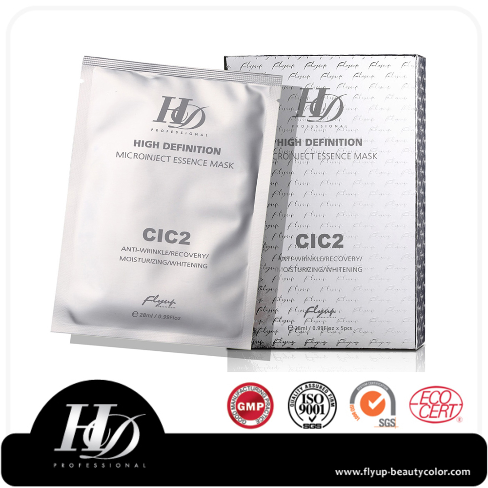 Cosmetic supplies body perfect