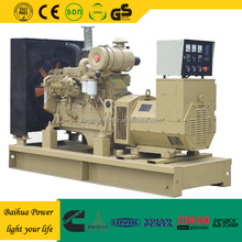 Hot 100 kva 220 volt deutz silent diesel power electric generator set in dubai
