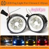 Best Price LED Fog Light for Citroen Elysee Fashionable Design LED Fog Lamp for Citroen Elysee 2008-2015
