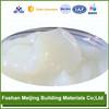 good quality mosaic adhesive plastic for paving glass mosaic