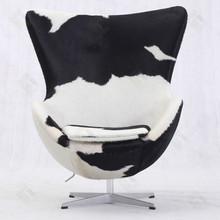 Modern Home Furniture lounge chair Egg Chair Modern Fiberglass Replica Furniture Chinese Supplier