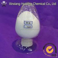 HIGH RANGE 98% Monosodium Phosphate(MSP)