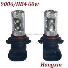2015 new type ! High power ! HB4 9006 60w auto led fog lamp 12v 24v