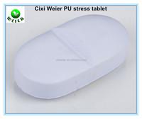 8.7x4.6x2.5cm bulk polyurethane PU pill/custom printed PU stress ball pill type/stress toy PU toy pill style