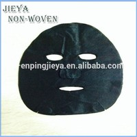 Wholesale Cheap Bamboo Charcoal Black Cloth Facial Mask