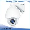 2015 cctv analg camera system analog ptz 360 degree camera