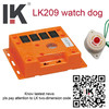 LK209 small watch dog with cheating alarm for protecting game machines