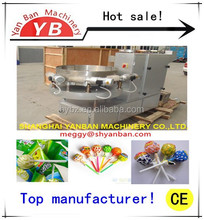 High capacity ball lollipop small candy packing machine YB-120