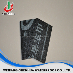 hot new product for 2015 SBS bitumen waterproof roofing felt China supplier
