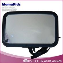 PP+PVC baby car seat mirror safety classic baby mirror car