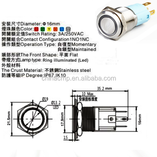 16mm Push On Push Off Switch,12v Led Push Button,Electrical Wiring ...