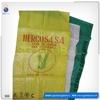 Packaging grain pp woven bags 50kg