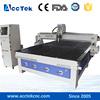China cheapest 3d china cnc woodworking lathe machine AKM2030