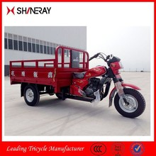 China 150cc 200cc 250cc 300cc Shineray Cargo/passenger Tricycle / 3 wheel car for sale