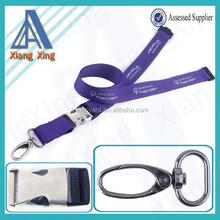 silkscreen printed tubular lanyard with phone strap